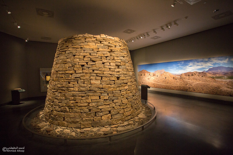 National Museum (3)-Muscat.jpg
