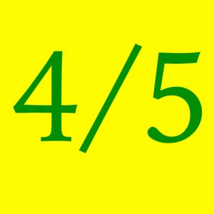 Yellow45s