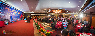 美國台山總商會第二屆職員就職典禮