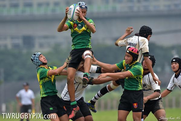2016年全國7人制錦標賽(Taiwan Rugby Championship 7s)