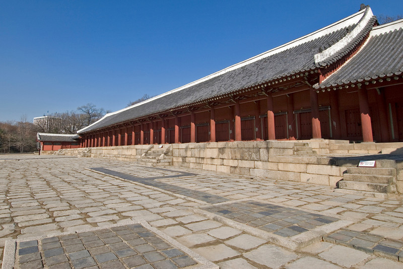 Side profile of the Jongmyo Shrine - Seoul, South Korea