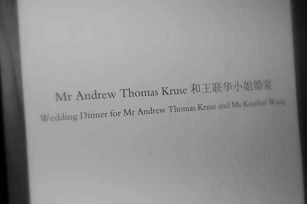 Andrew and Koofeel's wedding