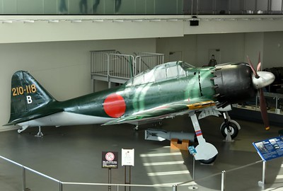 Japanese aircraft of World War 2 in Japan