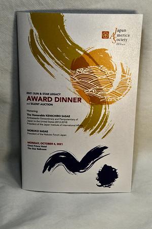 10-4-2021 Japan America Society DFW Sun & Star Award Dinner