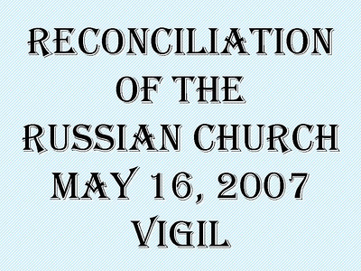 Vigil - Reconciliation of the Russian Church