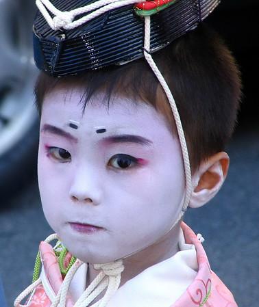 Portraits du Japon