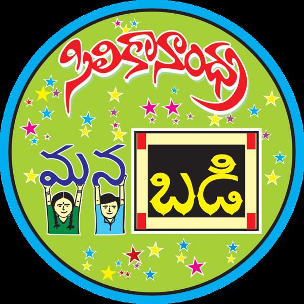manabadi logo round.png