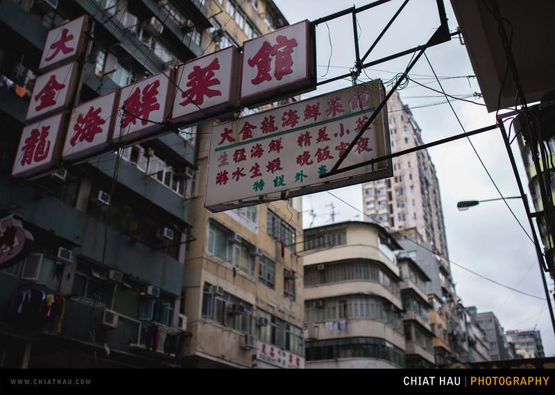 Hong Kong_Macau_May_2014-203.jpg