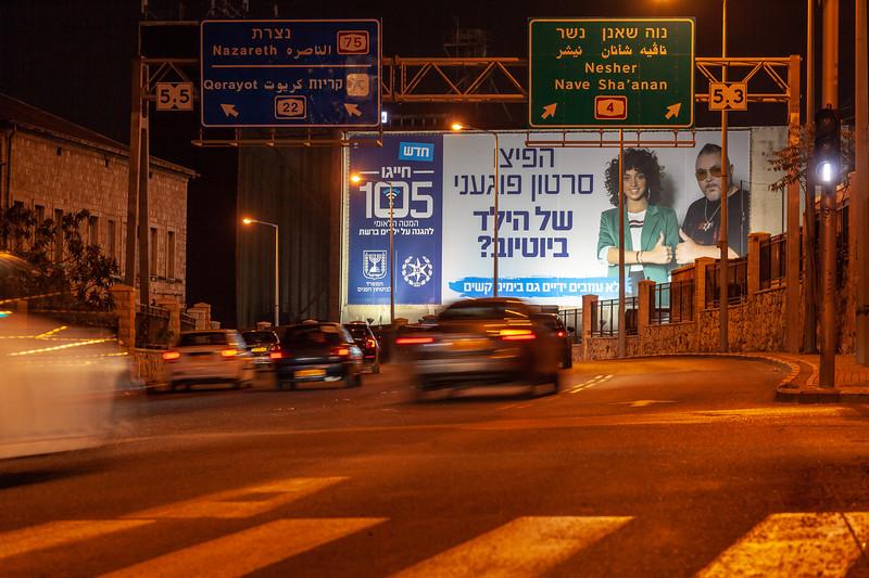11-25-18 Huge 105 Haifa Big (13 of 17).jpg
