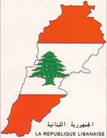 2008_11 Lebanon