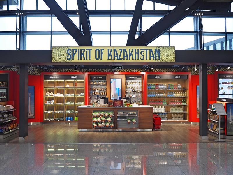 P7220008-spirit-of-kazakhstan.jpg