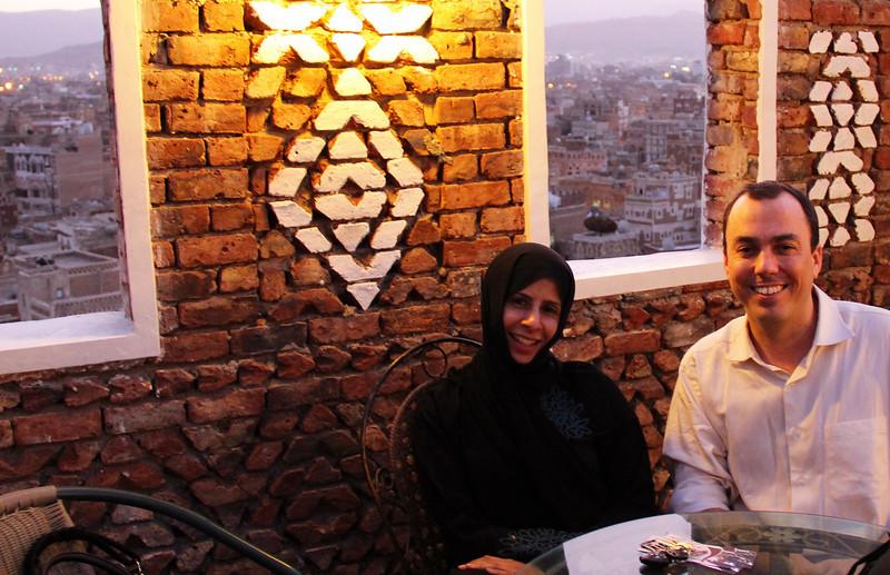 sana'a old city with graduate school friend, nesreen