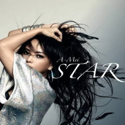 张惠妹 Star2