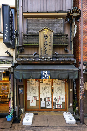 Asakusa City