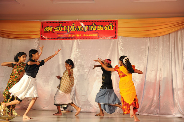 Canadian Tamil Alliance - Anpukkarangal