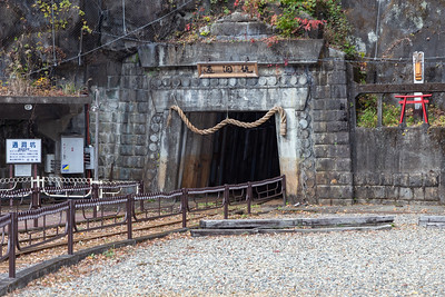 Ashio Dōzan (Copper Mine) 足尾銅山