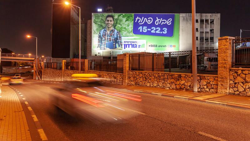 03-08-20-Huge-Gordon-Haifa-Big (51 of 55).jpg