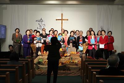 추수감사주일 예배 (11.19.17)