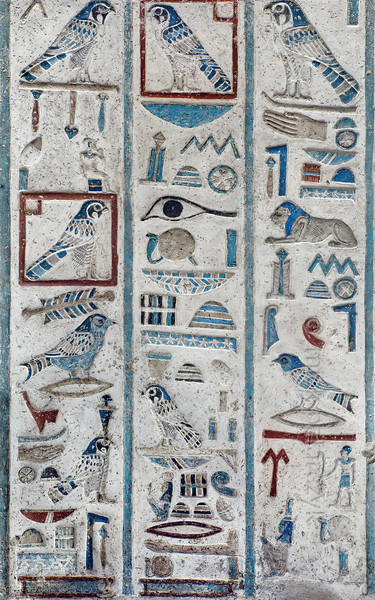 [EGYPT 29541]