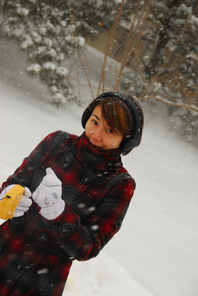 1st Snow in 2010 - January 3, 2010