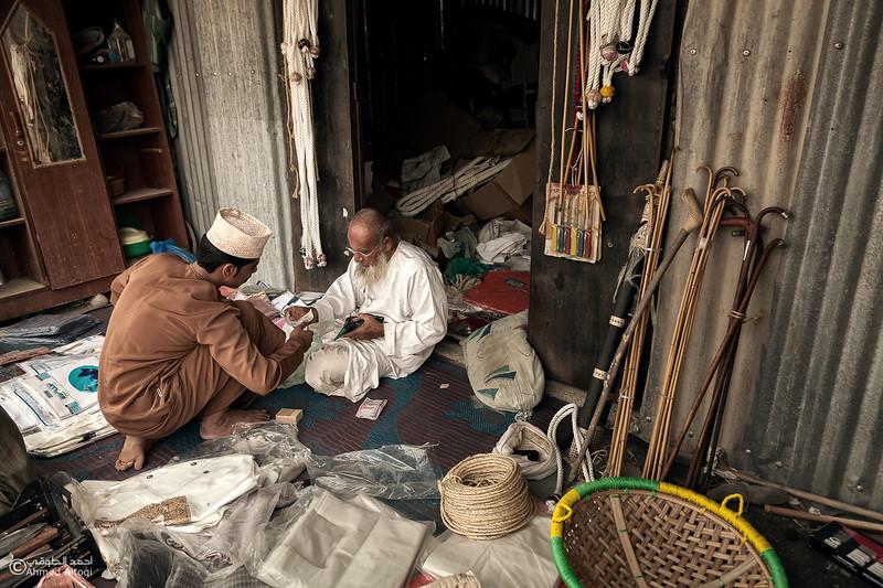Traditional market (137)- Oman.jpg