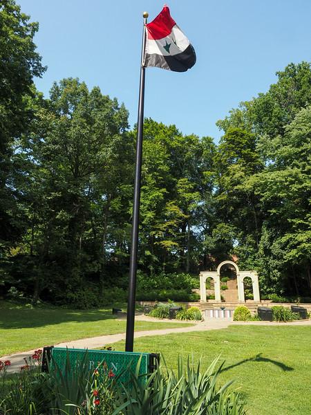 Syrian garden at Cleveland Cultural Gardens