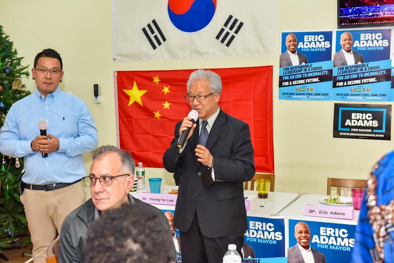 Eric Adams for Mayor