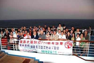 China Nov 08