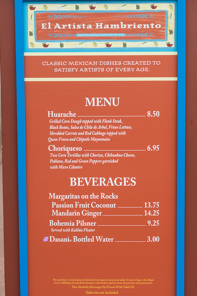 El Artista Hambriento Menu with Prices - Epcot International Festival of the Arts 2017