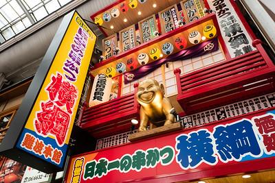 Osaka 2018