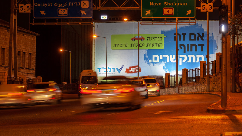 11-04-18 Huge RALBAD Haifa Big (25 of 106).jpg