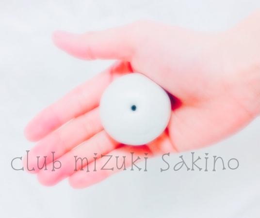 sakino20180204.jpg