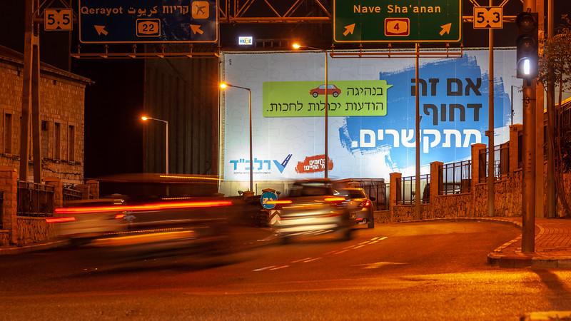 11-04-18 Huge RALBAD Haifa Big (29 of 106).jpg