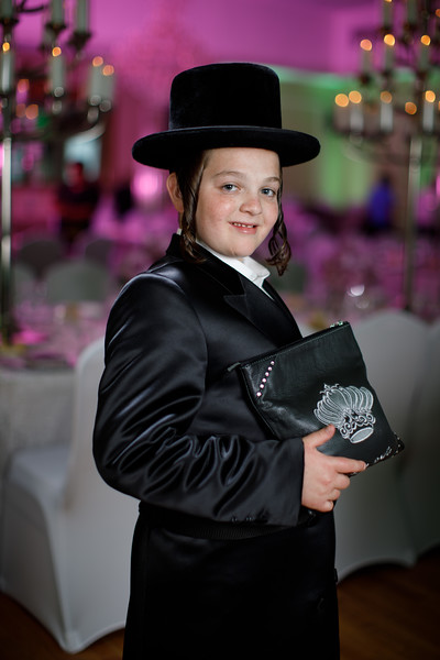 Shloilmo Weber Bar Mitzvah