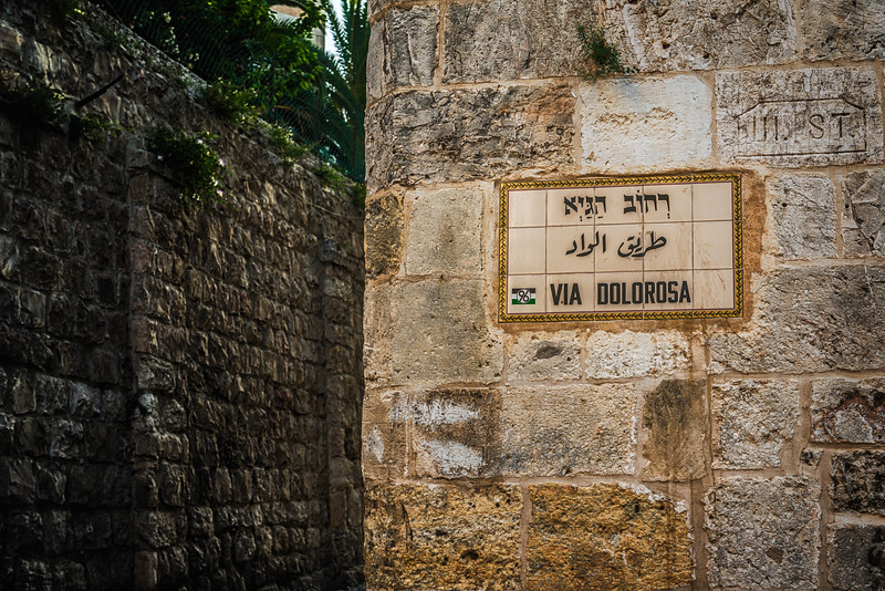 Via Dolorosa plaque in Old Jerusalem