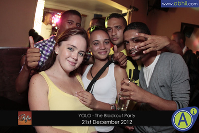 Afro Lounge - 21st December 2012