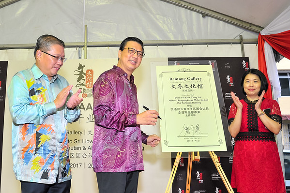 BENTONG GALLERY OFFICIAL OPENING CEREMONY