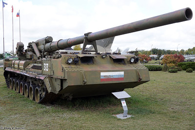 Technical Museum in Tolyatti Part 2 - Artillery, Rockets, Missiles, Command