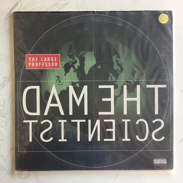 LPs-JB-Hip-Hop-Rap_74.JPG