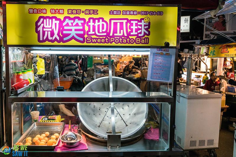 Shilin-Night-Market-09909.jpg