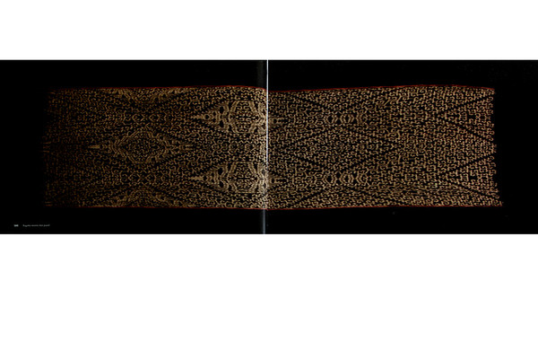 Lahing Makulay Indigenous Fabric Designs