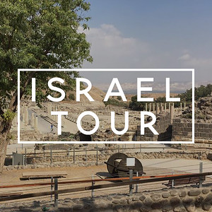 Israel Tour 2016