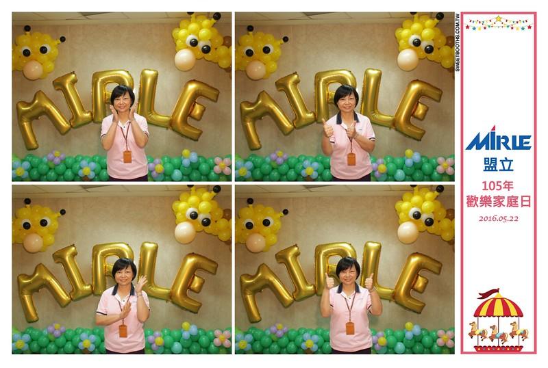 Mirle_5 (6).jpg