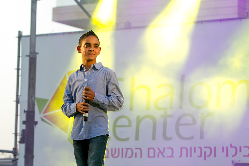 shalom center-1044.jpg
