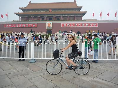 20100821 Pekin