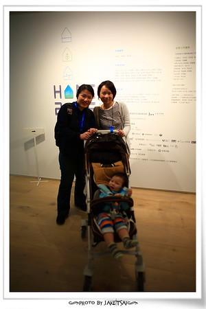 20161218 HOME2025 忠泰美術館