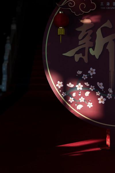 婚禮攝影|高雄圓山-11.jpg