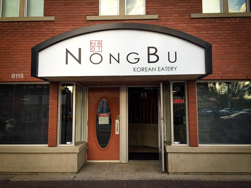 Nongbu exterior.jpg