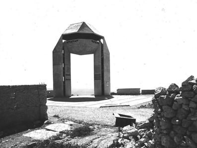 Harel Brigade Memorial, Jerusalem - 1970