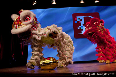 AsiaD: Dragon Dance